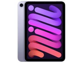 【ポイント10倍】 Apple タブレットPC iPad mini 8.3インチ 第6世代 Wi-Fi 64GB 2021年秋モデル MK7R3J/A [パープル] [画面サイズ:8.3インチ 画面解像度:2266x1488 詳細OS種類:iPadOS ネットワーク接続タイプ:Wi-Fiモデル ストレージ容量:64GB CPU:Apple A15]
