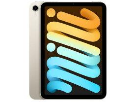 【ポイント10倍】 Apple タブレットPC iPad mini 8.3インチ 第6世代 Wi-Fi 64GB 2021年秋モデル MK7P3J/A [スターライト] [画面サイズ:8.3インチ 画面解像度:2266x1488 詳細OS種類:iPadOS ネットワーク接続タイプ:Wi-Fiモデル ストレージ容量:64GB CPU:Apple A15]