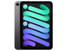 【ポイント10倍】 Apple タブレットPC iPad mini 8.3インチ 第6世代 Wi-Fi 64GB 2021年秋モデル MK7M3J/A [スペースグレイ] [画面サイズ:8.3インチ 画面解像度:2266x1488 詳細OS種類:iPadOS ネットワーク接続タイプ:Wi-Fiモデル ストレージ容量:64GB CPU:Apple A15]