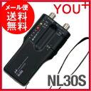 NL30S 日本アンテナ 家庭用受信機器 BS/UHFチェッカー NL30S▲