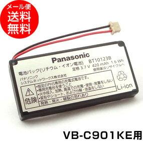 B-C911A VB-C911 VB-C901KE 用 電池パック バッテリー/BT10123B Panasonic(メール便送料無料 ) ycp