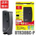 【送料無料】UTR30BC-P マスプロ UHFテレビ・レコーダーブースター 30dB型 TV テレビ ブースター 卓上ブースター●