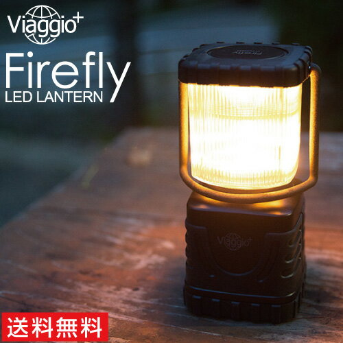 LEDランタン 電池式 300ルーメン 吊り下げ可能 防塵防滴仕様 (LEDライト ランプ アウトドア)(送料無料) yct