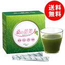 桑の葉美人 3g 50袋 1箱 ポリシー化粧品 (青汁 桑の葉茶 粉末 桑の葉 美容 サプリ 酵素 ダイエット)【後払い不可】 yc…