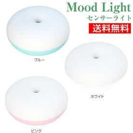 LED 夜間 授乳 ナイトライト 明るさ調整 寝室 ベッド 子供 センサーライト 防災 人感センサー LEDライト タッチ(送料無料) yct