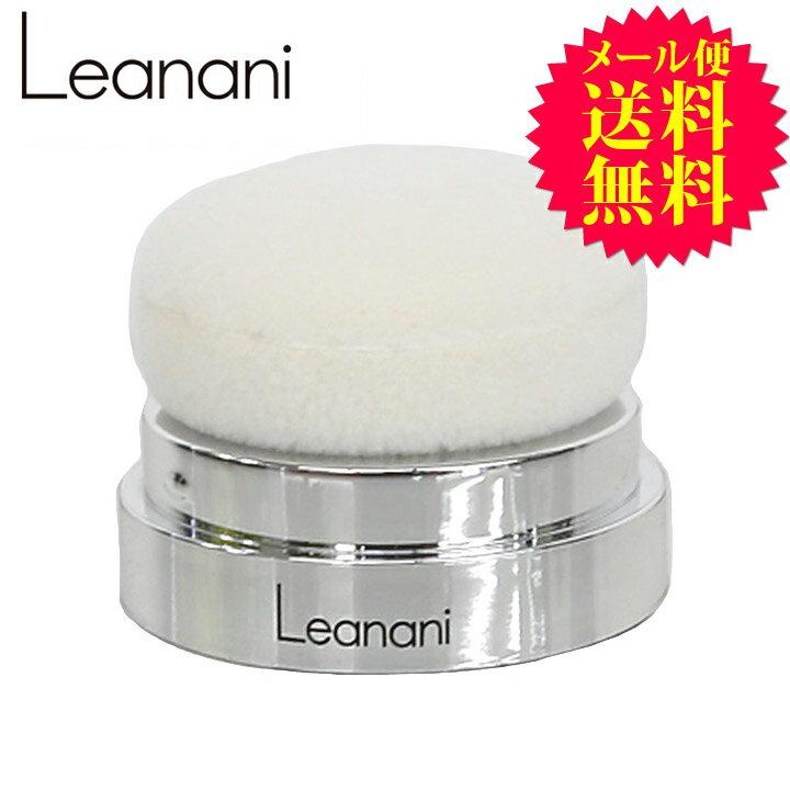 Leanani レアナニ 50CT ジュエルパウダー 専用パフ付替えキャップ (メール便送料無料) ycp/c1