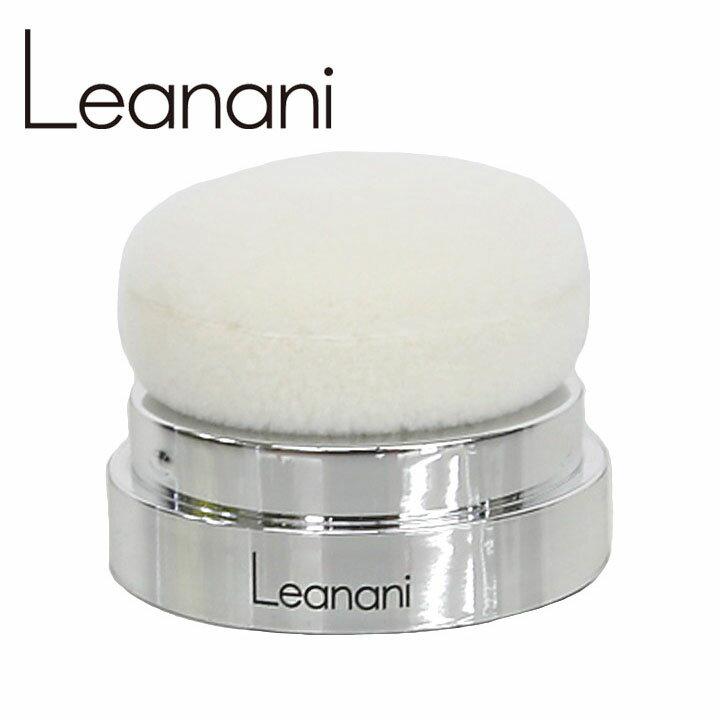 Leanani レアナニ 50CT ジュエルパウダー 専用パフ付替えキャップ yct/c1