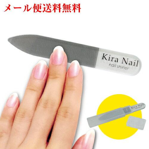 Kira Nail 爪やすり ガラス 爪磨き 爪みがき 爪ヤスリ ガラス製 ネイル ネイルシャイナー やすり キラネイル バッファー 爪 ケア グラスシャイナー つめやすり 爪ケア ネイルケア 簡単 ピュアネイル ycm