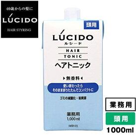 ヘアトニック ルシード 詰替 1000ml 無香料 ヘアトニック 詰替用 1L 業務用 LUCIDO マンダム yct2
