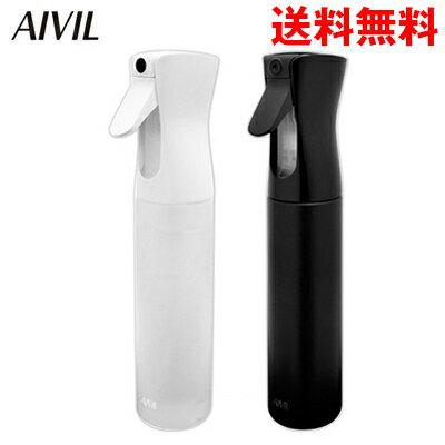 アイビル エアリーミストスプレー AIVIL 霧吹き 細かい スプレー スプレイヤー 園芸ボトル 黒 白) yct1
