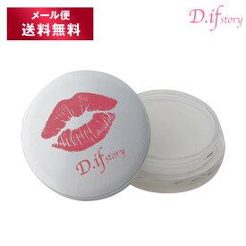D.ifstory (ディフストーリー) ダイヤモンドパフューム 練り香水 6g (メール便送料無料)ycm/c4