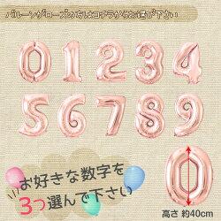 【送料無料】誕生日バルーンセット選べる数字キャラクターバースデーバルーンセット【バルーン】【風船】【誕生日】【アンパンマン】【ドラえもん】【ミニオンズ】【ヘリウムガス入り】