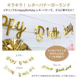 バルーン誕生日飾り付け数字風船6点セットヘリウムガス入り結婚式お祝いガーランドバースデー送料無料代引き不可yct/c