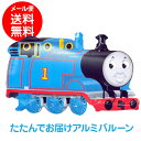 ビッグバルーン トーマス 風船 機関車 電車 男の子 バルーンギフト プレゼント 大きい 乗り物 誕生日 パーティー お祭…