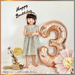 誕生日バルーン数字ナンバーバルーン90cmゴールドシルバーローズゴールド風船プレゼント(メール便送料無料)ycm