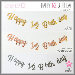 [100日&ハーフ対応]バースデーレターバナーガーランド誕生日パーティー飾りお祝い飾り付けHAPPYBIRTHDAYハーフバースデー100days100日祝い選べる3種類2色オリジナルデザイン