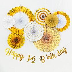 【100日&ハーフ対応】バースデーレターバナーガーランド誕生日パーティー飾り付けHAPPYBIRTHDAYハーフバースデー100days100日祝い選べる3種類3色モノトーンオリジナルデザインyct