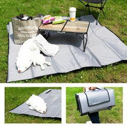 レジャーシート厚手約150×150cm折りたたみバッグ型グレー運動会アウトドア夏休み海ピクニックシートyct