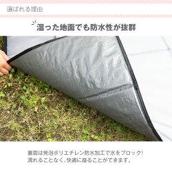 レジャーマット厚手約150×150cm折りたたみバッグ型グレー(送料無料)yct