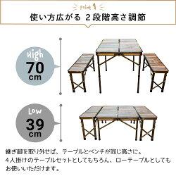 2つ折りベンチ付きテーブルコンパクト収納2段階高さ調節撥水アウトドアキャンプ運動会ピクニック防災対策