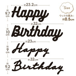 誕生日飾りつけ筆記体ガーランドカリグラフィーHAPPYBIRTHDAYバナーおしゃれ2色ycm