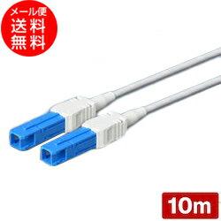 光ファイバー シングルモード用 (シャッター付) 両端SCコネクタ SPC研磨 耐圧ケーブル (10m) (メール便送料無料)(e8028) ycm3