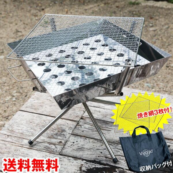 バーベキュー コンロ 焼き網3枚付き グリル ポータブル BBQ ファイアグリル 焚火台 キャンプ用品 (送料無料) yct