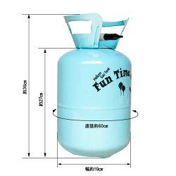 ヘリウムガスボンベ200L風船用風船バルーン使い捨てヘリウム缶(送料無料)yct