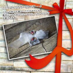 ウエディングバルーンイルミネーションLEDセット結婚式風船ヘリウムガス入り(送料無料)代引き不可yct/c