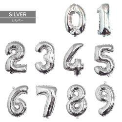 バルーン数字誕生日ナンバーバルーン40cmゴールド/シルバー/ローズゴールドアルミ風船数字バルーンパーティーバースデー飾り飾り付けかわいいプレゼントディスプレイヘリウムycm