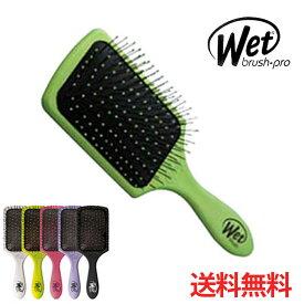 タカラビューティーメイト WET パドルブラシ クシ ヘアブラシ ウェットヘアー 濡れた髪 もつれ サラサラ 櫛 サロン yct1