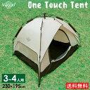 テント ワンタッチテント フルクローズ 3人用 4人用 両面メッシュ 送料無料 ワンタッチテント 簡易テント uvカット 紫外線 アウトドア バーベキュー 海 yct