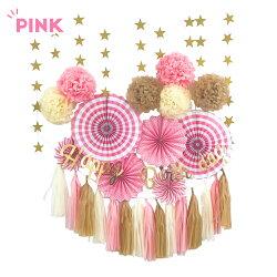 誕生日パーティー飾りガーランドセット飾り付けHAPPYBIRTHDAYフラワーポムペーパーファンタッセル(メール便送料無料)ycp