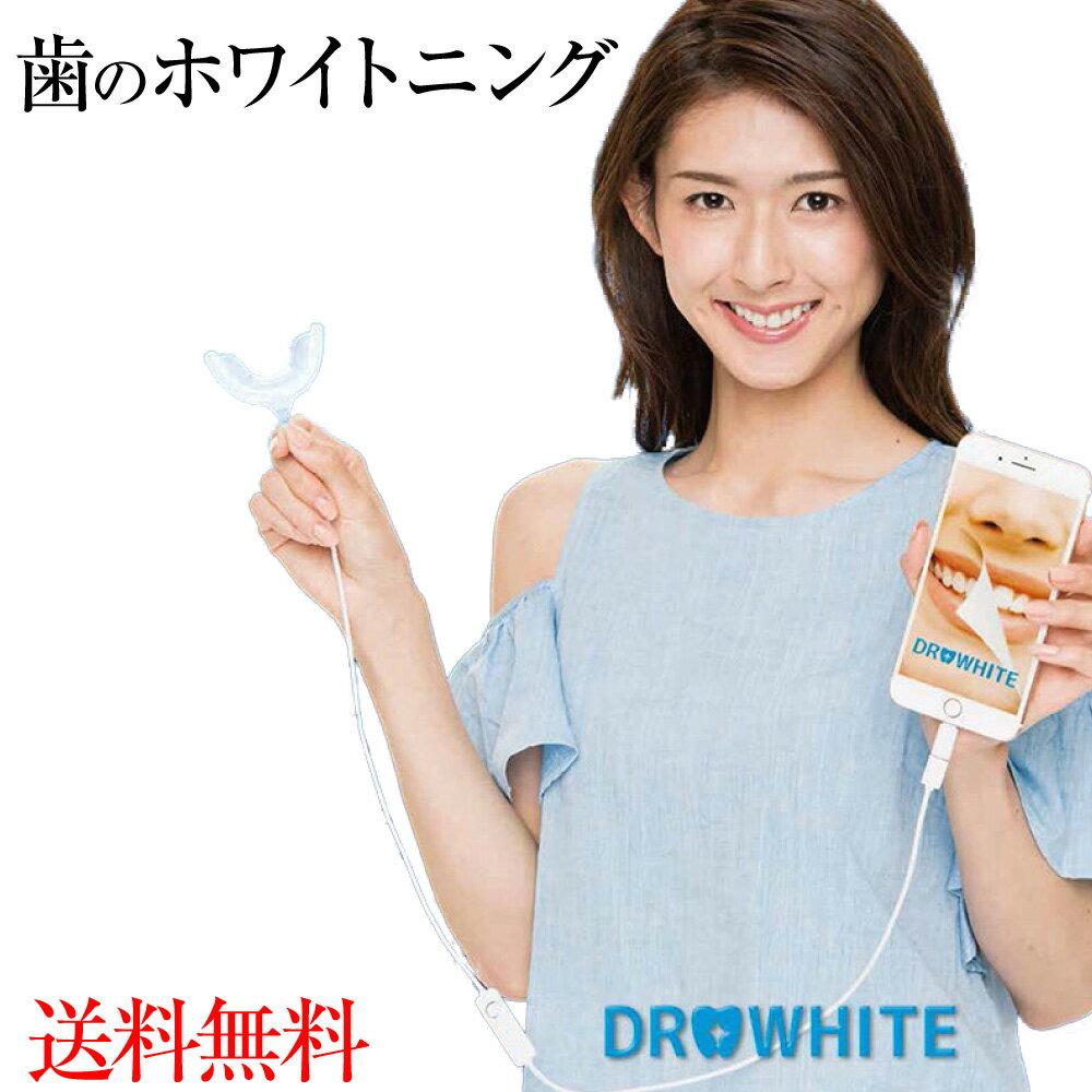 ホワイトニング 歯ホワイトニング 自宅簡単 LED ドクターホワイト ジェル4個セット ピュアネイルおまけ付き(送料無料)yct/c1