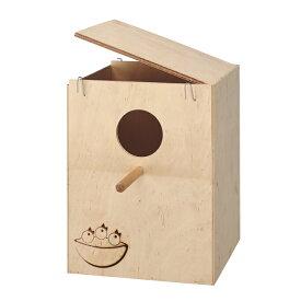 ファンタジーワールド NIDO EXTRA LARGE 巣箱 92109000 (鳥用巣箱)