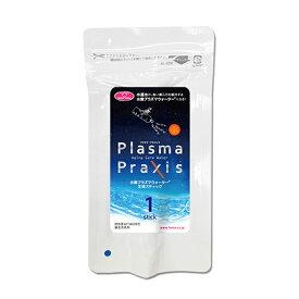 ファンタジーワールド 水素水生成スティック「プラズマプラクシス」 PP-1X
