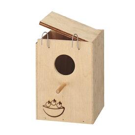 ファンタジーワールド NIDO SMALL 巣箱 92103000 (鳥用巣箱)