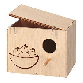 ファンタジーワールド NIDO LARGE 巣箱 92107000 (鳥用巣箱)