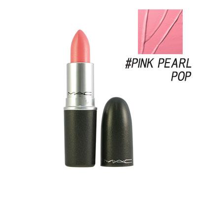 マック リップスティッククリームシーン#ピンクパールポップ (口紅) 3g【あす楽対応】