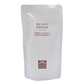 松山油脂 肌をうるおす保湿浸透水バランシング詰替用 (化粧水) 110ml【あす楽対応】