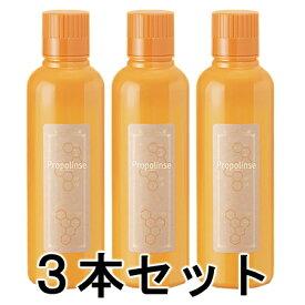 【正規品】ピエラス プロポリンス (洗口液) 600ml×3本セット【あす楽対応】