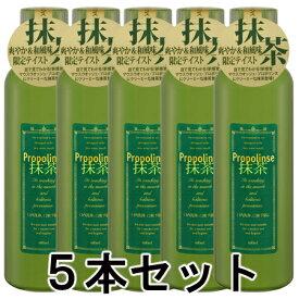 【正規品】ピエラス プロポリンス抹茶 (洗口液) 600ml×5本セット【あす楽対応】