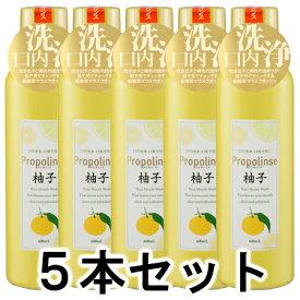 【正規品】ピエラス プロポリンス柚子 (洗口液) 600ml×5本セット【あす楽対応】