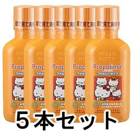 【正規品】ピエラス プロポリンスファミリー (洗口液) 400ml×5本セット【あす楽対応】