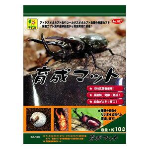 【100円OFFクーポン 5/9 20:00...