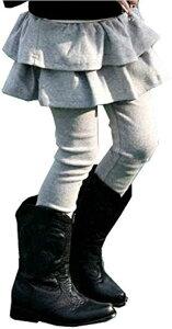 スカート 付き 子供用 レギンス パンツ ガールズ キッズ(グレー, 100)