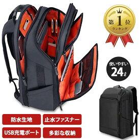 Nani リュック メンズ ビジネスリュック リュックサック 防水 スクエアリュック 大容量 PCリュック USB充電ポート 黒 ブラック 裏地:オレンジ MDM(ブラック(裏地:オレンジ))