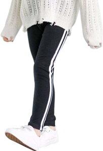 ラインパンツ レギンス サイドライン ロングパンツ キッズ ずぼん ズボン 女の子 子供服 こども 子ども キッズレギンス ライン入り スパッツ 娘 細身 ストライプ 10分丈 綿 ボーダー 縞 しま