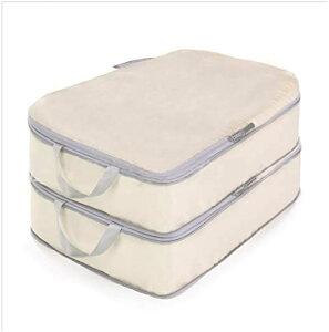 旅行 圧縮バッグ 2点セット トラベルポーチ 収納 ファスナー 大容量 衣類 仕分け 軽量 撥水 出張 整理 ダブルジップ ひも(ホワイト)