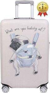 スーツケース 保護 カバー かわいい イヌ ネコ デニム トランクケース キャリーケース 伸縮 旅行 OD13 犬・ パグ アイボリー MDM(犬・ パグ(アイボリー), M)